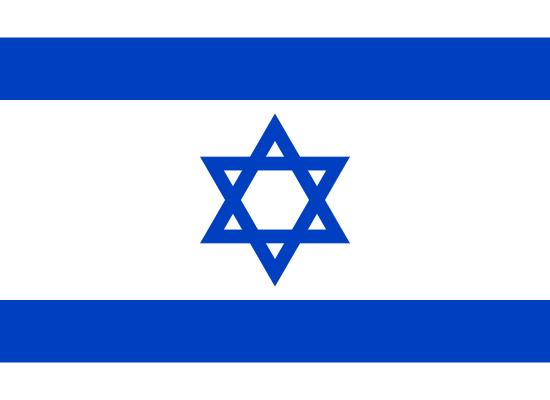 Еврейская